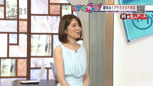 鎌倉千秋 週刊まるわかりニュース 6