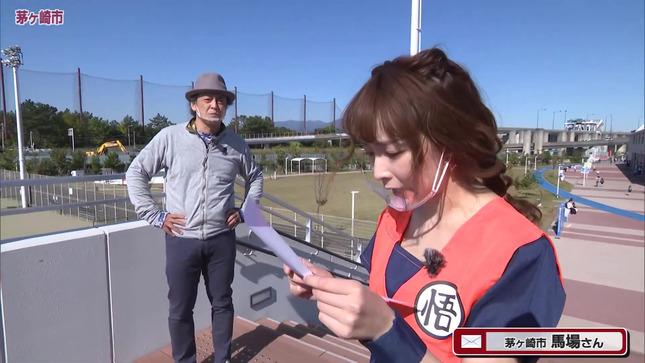 赤間有華 あっぱれ!KANAGAWA大行進 6