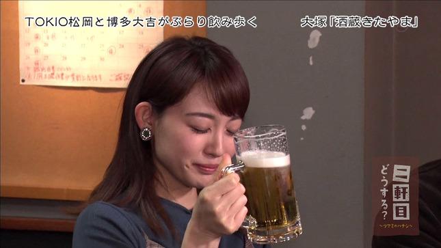新井恵理那 お届けモノです 二軒目どうする ニュースキャスター 6