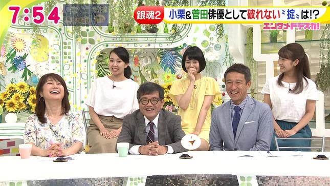 望木聡子 ドデスカ! 7