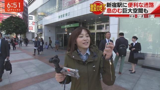 久冨慶子 スーパーJチャンネル やべっちFC おかず 8