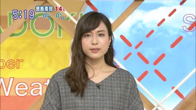 笹川友里 はやドキ! 20