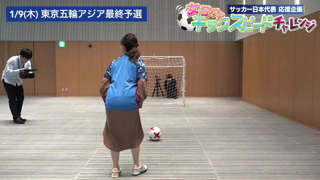 松尾由美子 女子アナキックスピードチャレンジ 6