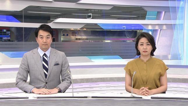 矢島悠子 ANNnews 14