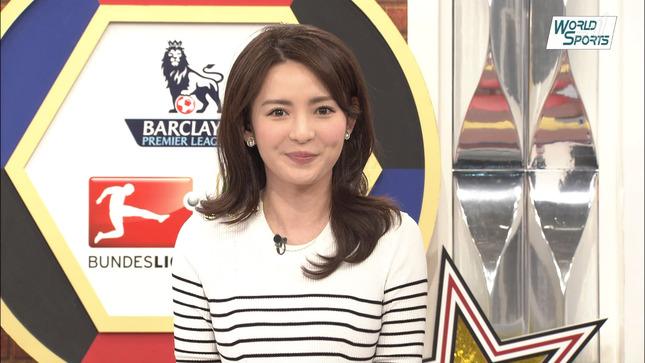深津瑠美 ワールドスポーツSOCCER 7