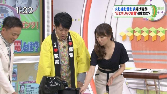 枡田絵理奈 ひるおび! 17