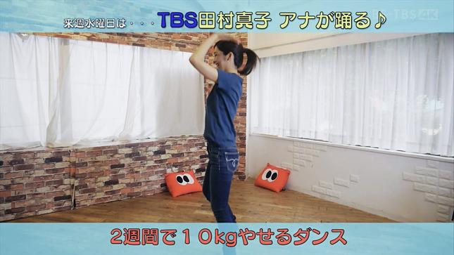 田村真子 スイモクチャンネル 1
