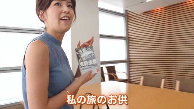 中野美奈子 誰だって波瀾爆笑 13