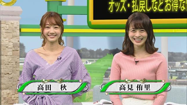 高田秋 BSイレブン競馬中継 高見侑里 うまナビ!イレブン 2