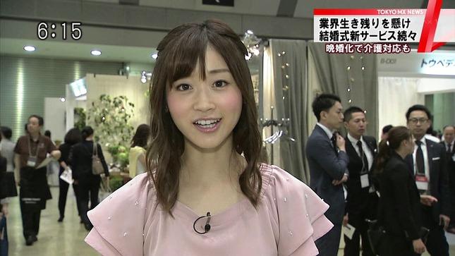 牧野結美 TokyoMxNews 11