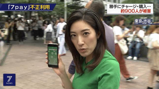 上原光紀 NHKニュース7 2