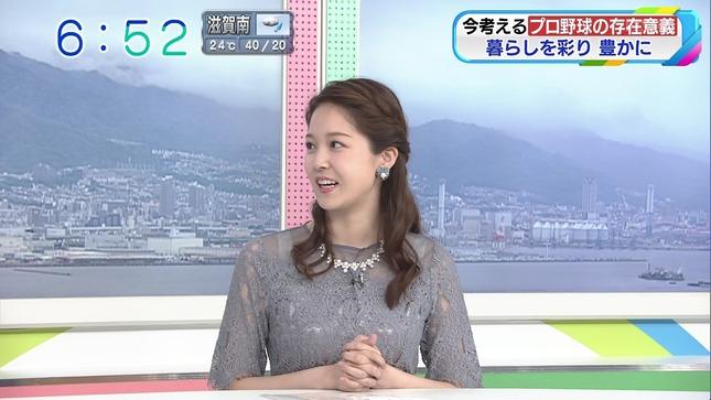 津田理帆 おはよう朝日です 1