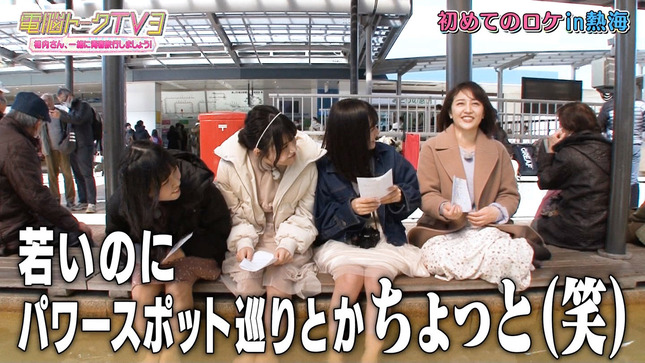 相内優香 電脳トークTV 5