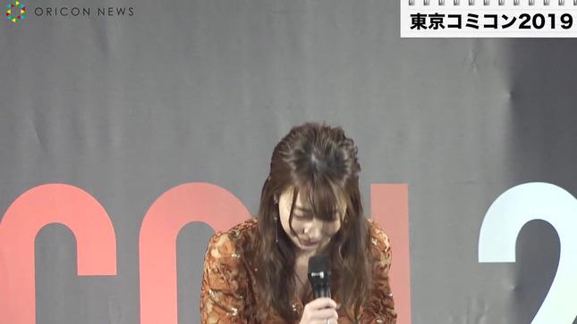 宇垣美里 東京コミコン2019 2