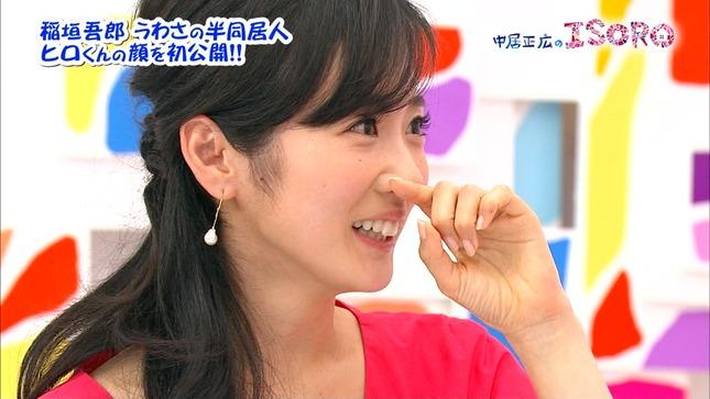 高島彩 中居正広のISORO 05