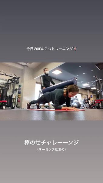 武田訓佳 Instagram 4