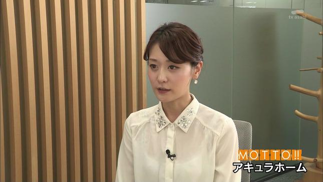 森葉子 MOTTO!! ANNnews 03