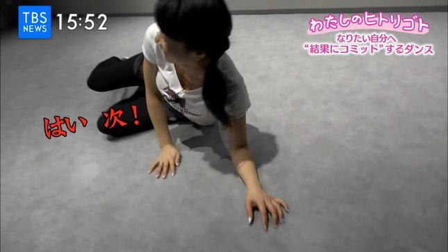 島津久美子 わたしのヒトリゴト 17