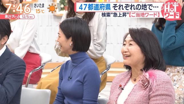 夏目三久 あさチャン! 23