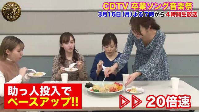 日比麻音子 江藤愛 宇賀神メグ CDTV デカ盛りチャレンジ16