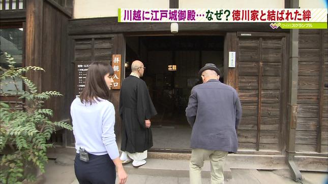桝田沙也香 ワイド!スクランブル 5