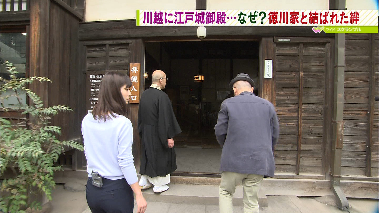 桝田沙也香の画像 p1_37