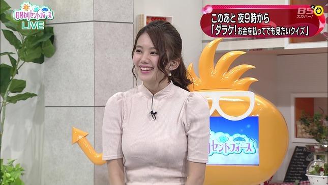 伊東紗治子 日替わりセントフォース 006