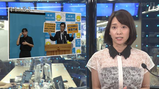 出水麻衣 ひるおび! TBSニュース 3