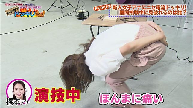 橋本和花子 カンテレアナ総出演!超危機的ドッキリSP! 23