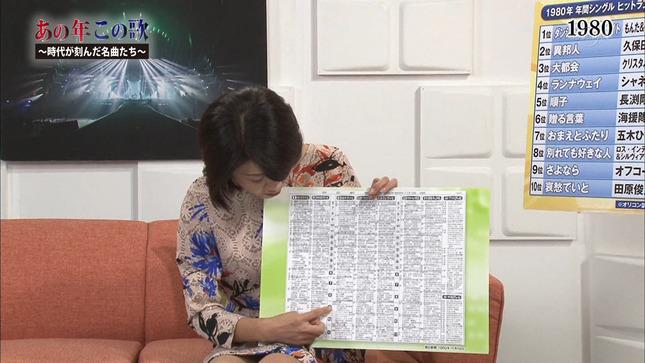 佐々木明子 あの年この歌~時代が刻んだ名曲たち~4