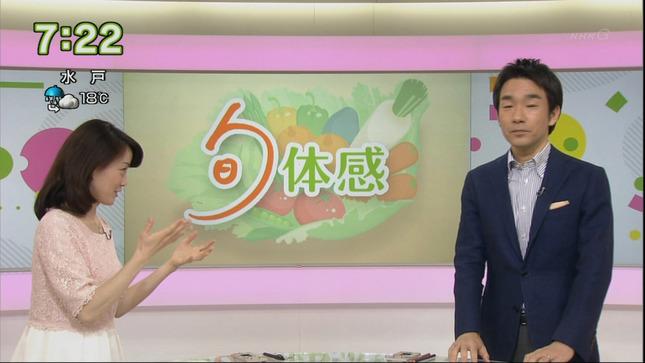 江崎史恵 おはよう日本 05