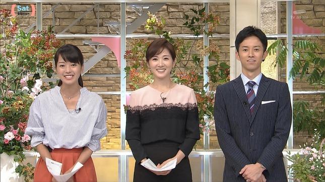 紀真耶 高島彩 サタデー サンデーステーション 11