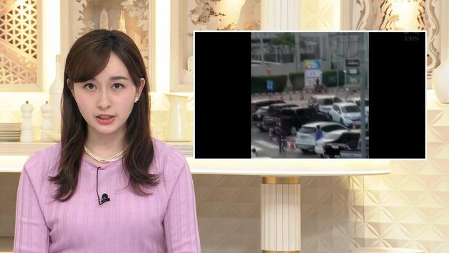 宇賀神メグ Nスタ TBSニュース 宇内梨沙 6