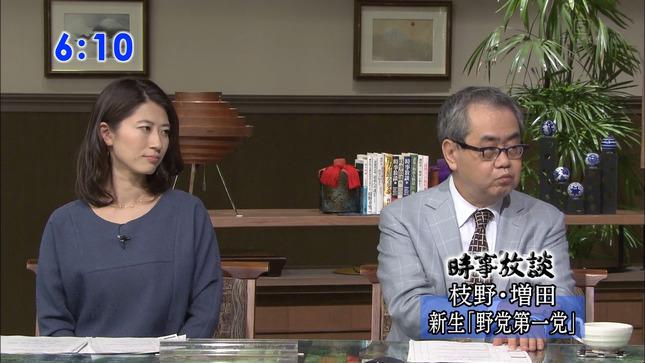 岡村仁美 時事放談 報道特集 ひるおび! 08