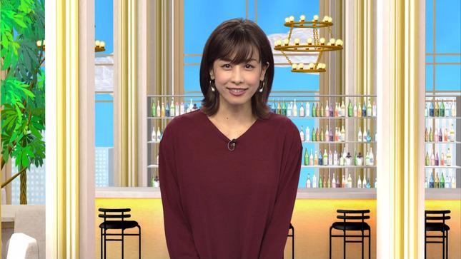 加藤綾子 世界へ発信!SNS英語術 16