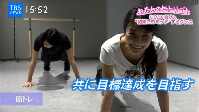 島津久美子 わたしのヒトリゴト 14