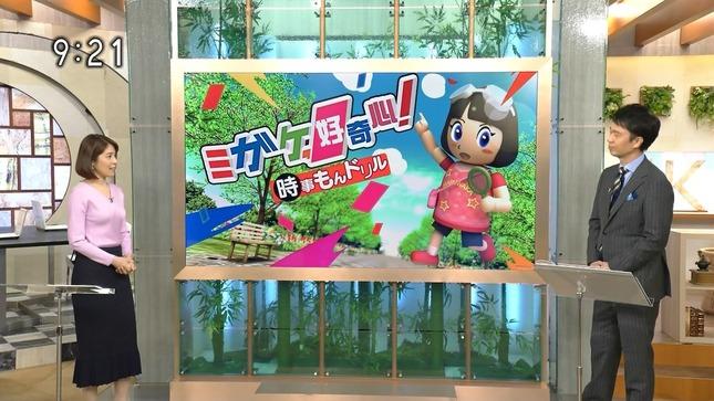 鎌倉千秋 週刊まるわかりニュース コロナ危機 未来の選択 3