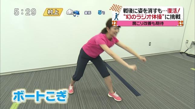 中島芽生 news every 3