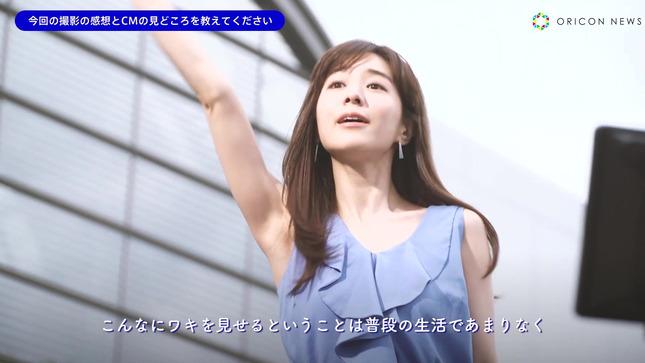 田中みな実 ニベア デオドラント 新TVCM 12