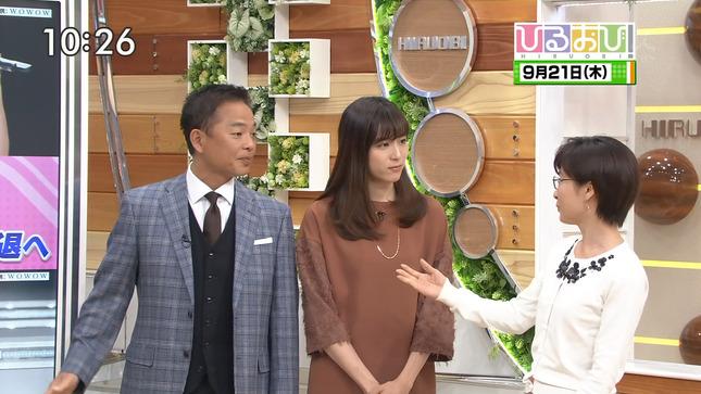 笹川友里 はやドキ! ひるおび! 4
