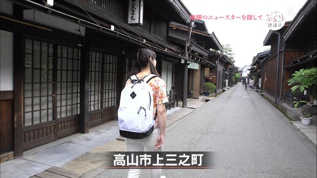玉木碧 ニッポンぶらり鉄道旅 04