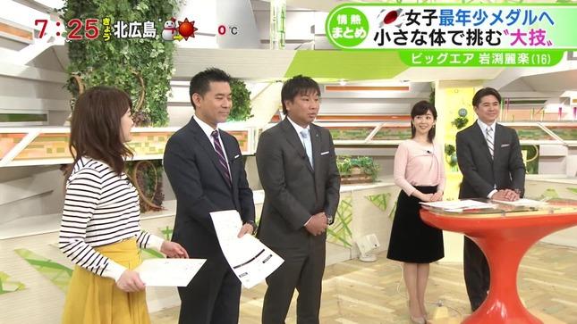 新井恵理那 グッド!モーニング 松尾由美子 9