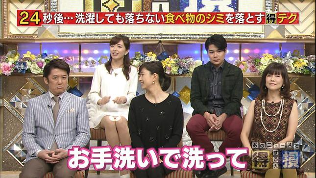 伊藤綾子 あのニュースで得する人損する人 15