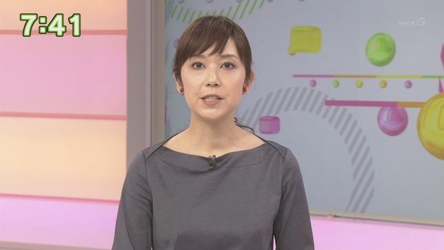 上條倫子 おはよう日本 10