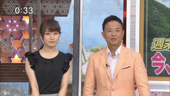 枡田絵理奈 ひるおび! 51