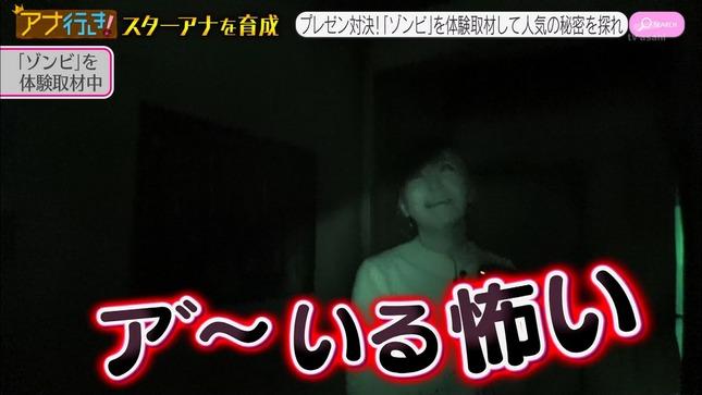 林美桜 お願い!ランキング アナ行き! 9