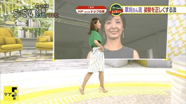 片山千恵子 ニュースシブ5時 11