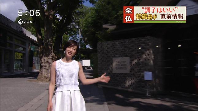 滝川クリステル NEWSアンサー 05
