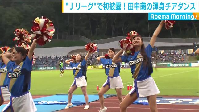 田中萌 AbemaMorning 6