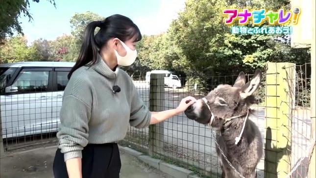瀧川奈津希 アナチャレ! 5